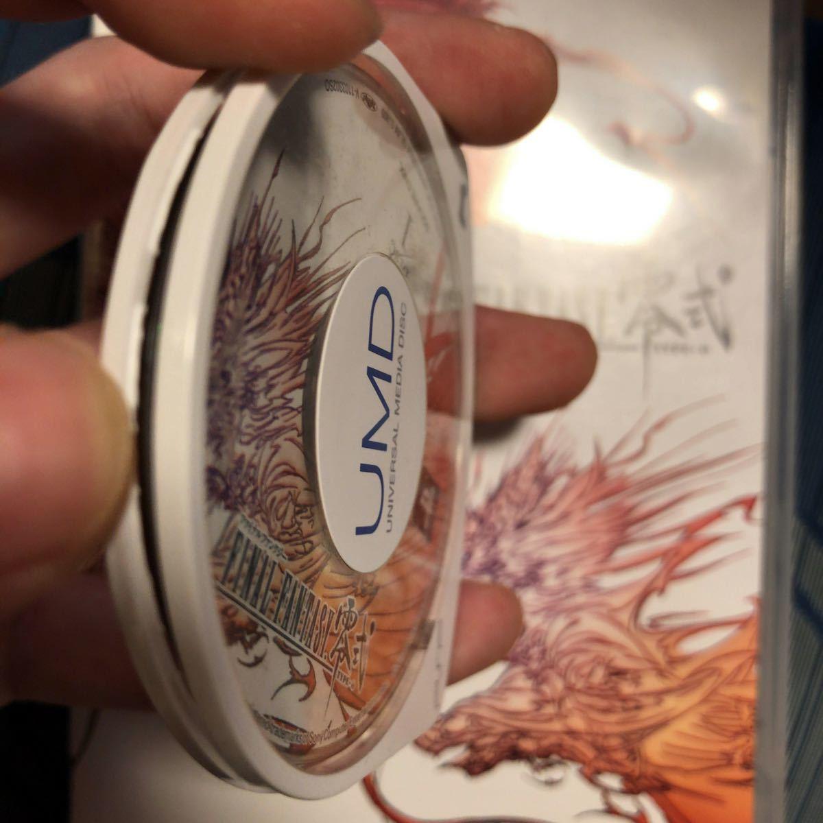 PSPソフトまとめ キングダムハーツ テイルズ ファイナルファンタジー ディスガイア 他 セット 17本