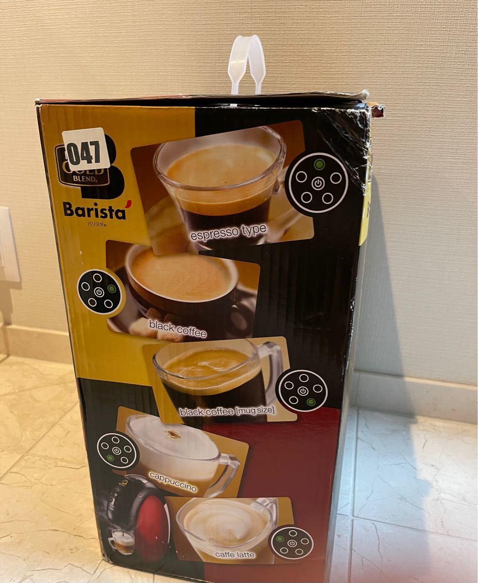 新品未使用☆ネスカフェ ゴールドブレンド バリスタ HPM 9631 週末値下げ中