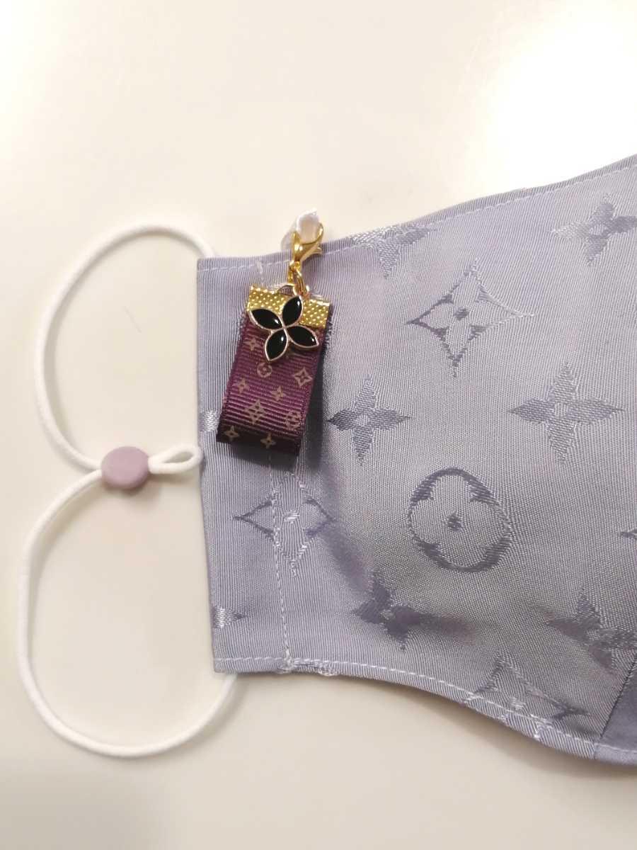 立体インナーマスク ノーブランド モノグラム柄 ハンドメイド パープルチャーム付き マスクカバー インナーマスク