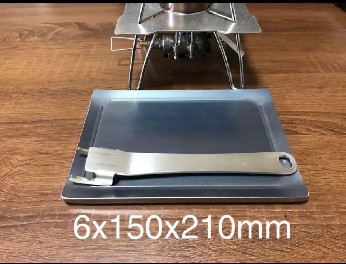 ソロキャンプ 鉄板6mm