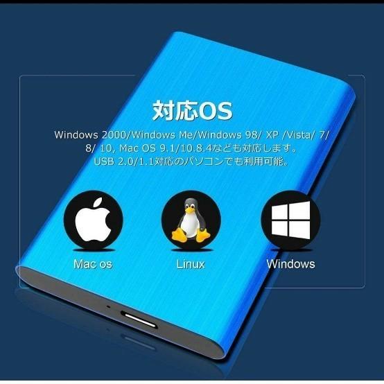 新品 青 USB3.1ハードディスク薄型 外付けHDD