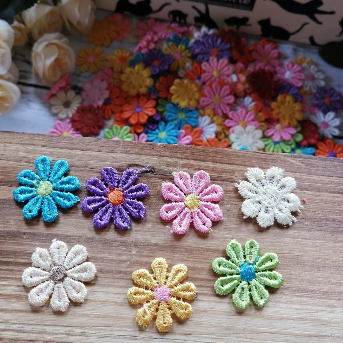ハンドメイド ワッペン   刺繍 綺麗なワッベン 手作り 花モチーフ カラフル1