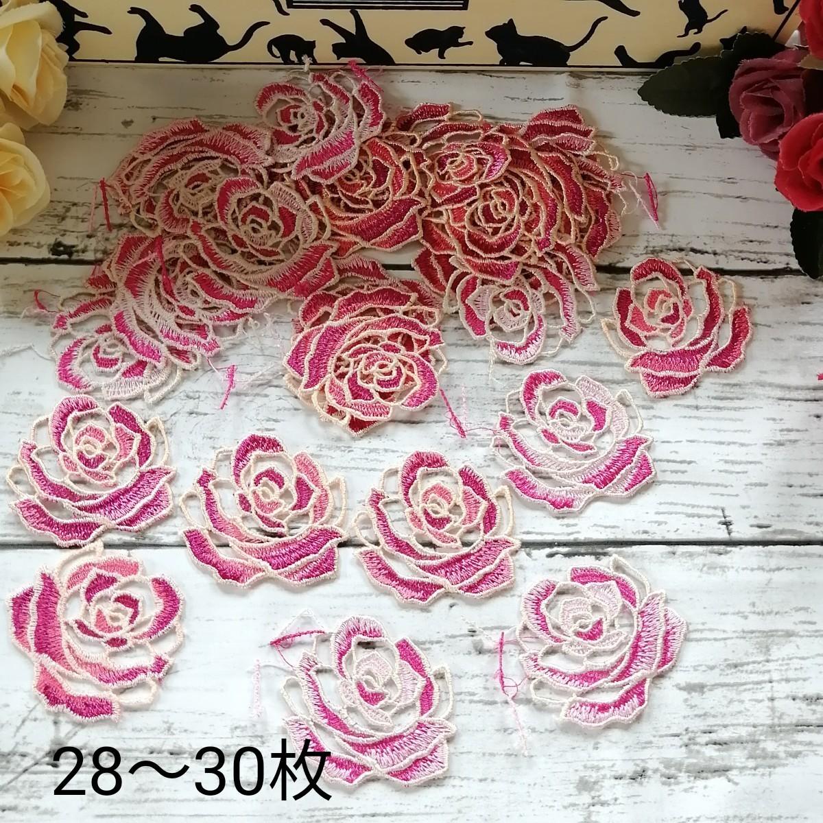 ハンドメイド ワッペン   刺繍 綺麗なワッベン 手作り 花モチーフ バラ R1