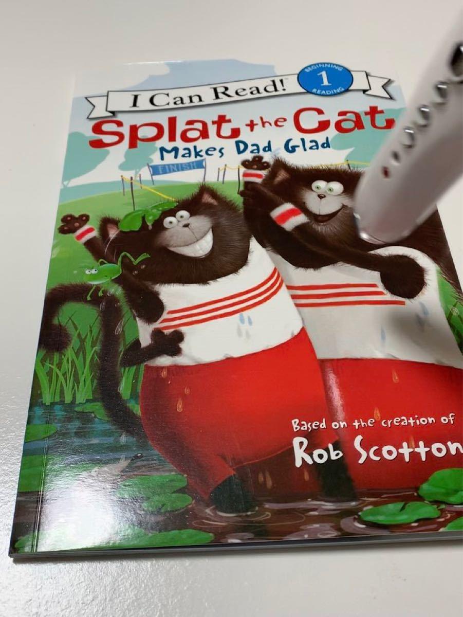 新品 Splat the Cat 16冊 I Can Read Level 1 英語絵本 多読 ペン別売り