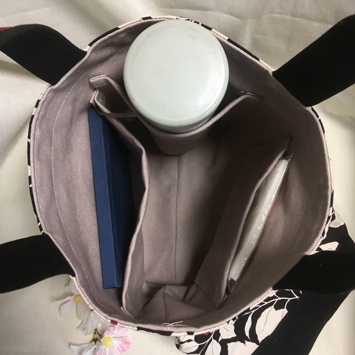 ランチバッグ(トートバッグ)・ポーチのセット(レッドシード)・マイボトルを持って ハンドメイド ミニトートバッグ