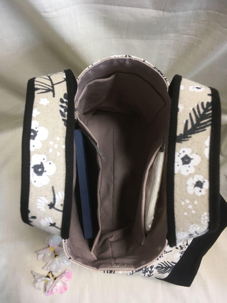 ランチバッグ(トートバッグ)・ポーチのセット(野の花)・マイボトルを持って ハンドメイド ミニトートバッグ