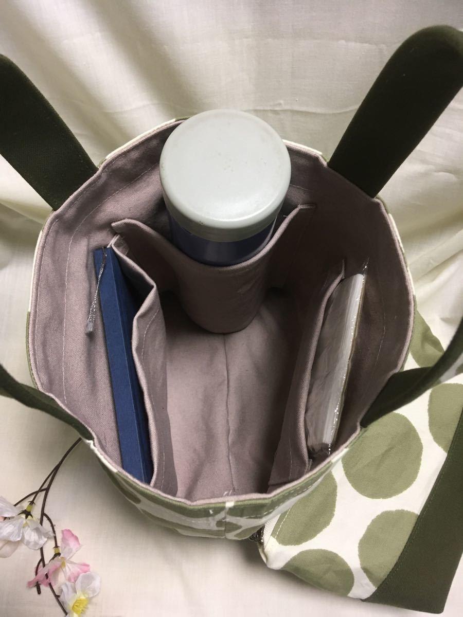 ランチバッグ(トートバッグ)・ポーチのセット(GB)・マイボトルを持って ハンドメイド ミニトートバッグ