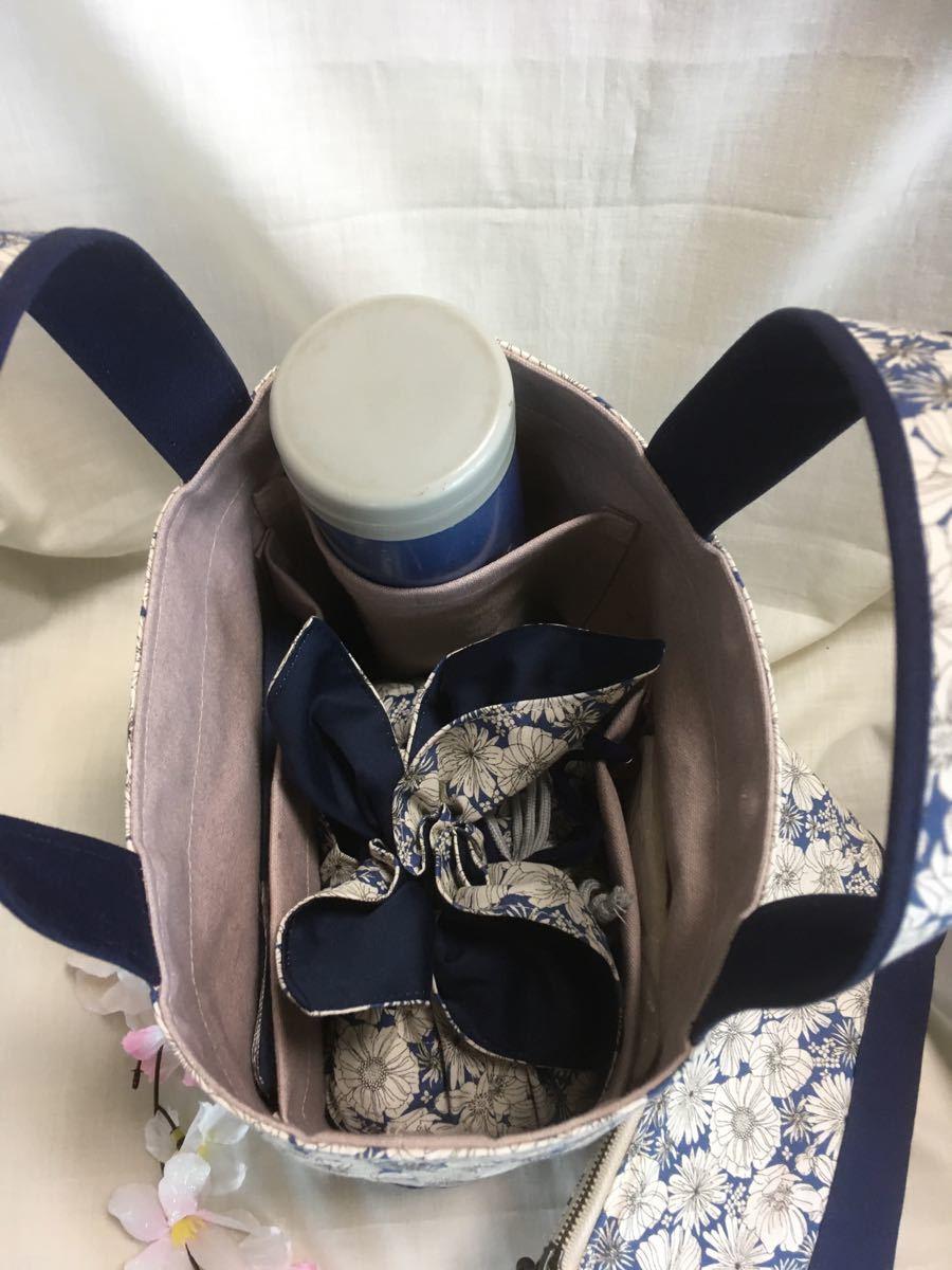 ランチバッグ(トートバッグ)・ポーチ・ランチョンマットにもなるお弁当包みのセット(LF)・マイボトルを持って ハンドメイド