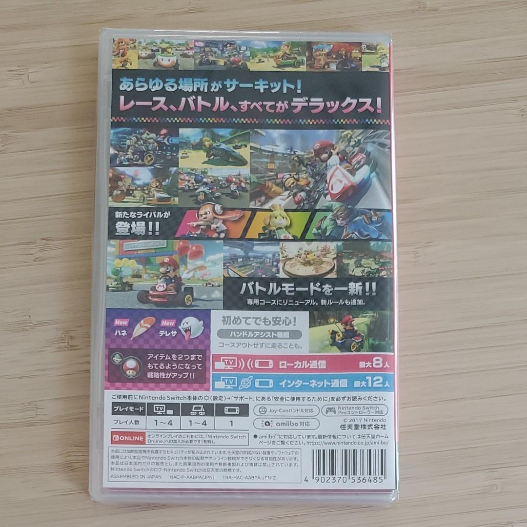 マリオカート8 デラックス ニンテンドースイッチソフト Nintendo switch