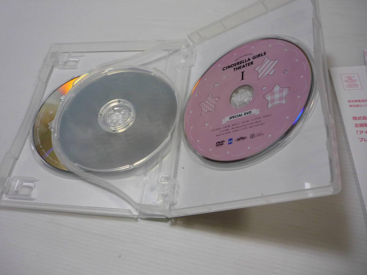 【送料無料】Blu-ray アイドルマスター シンデレラガールズ劇場 Vol.1 / SPECIAL DVD SPECIAL CD デレマス ブルーレイ