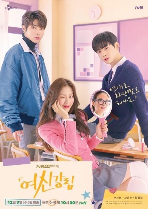 韓国ドラマ ◆女神降臨◆ DVD版 レーベル印刷有り