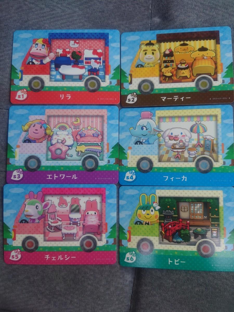 Nintendo どうぶつの森 amiibo アミーボカード サンリオキャラクターズコラボ 全6種 コンプ セット 新品 未使用