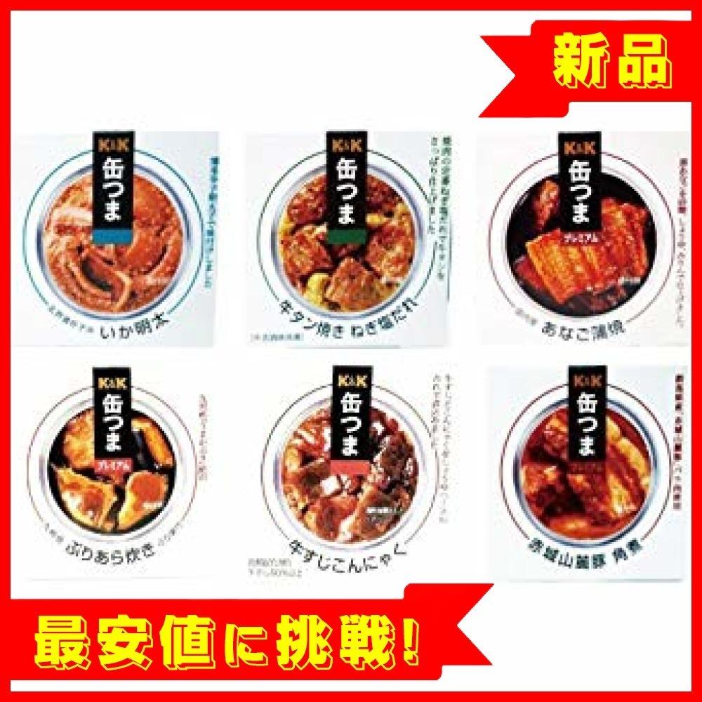 【残暑】】国分 缶つま セレクト おつまみ 6缶セット_画像1
