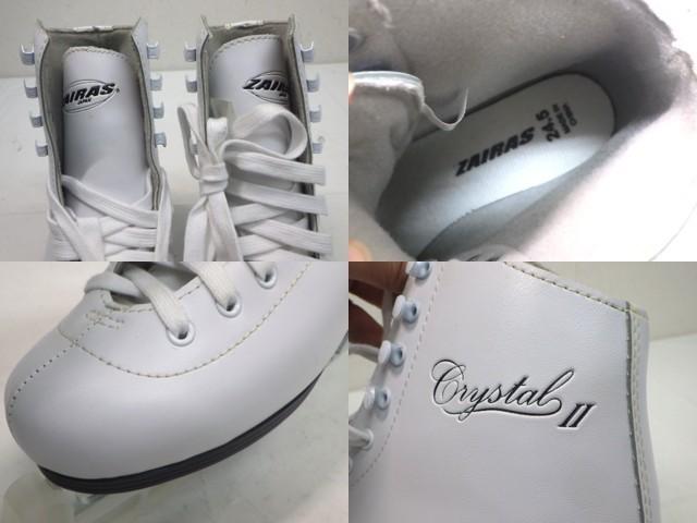 e37 フィギュアスケートシューズ ZAIRAS ザイラス CRYSTAL2 ホワイト サイズ24.5cm_画像3