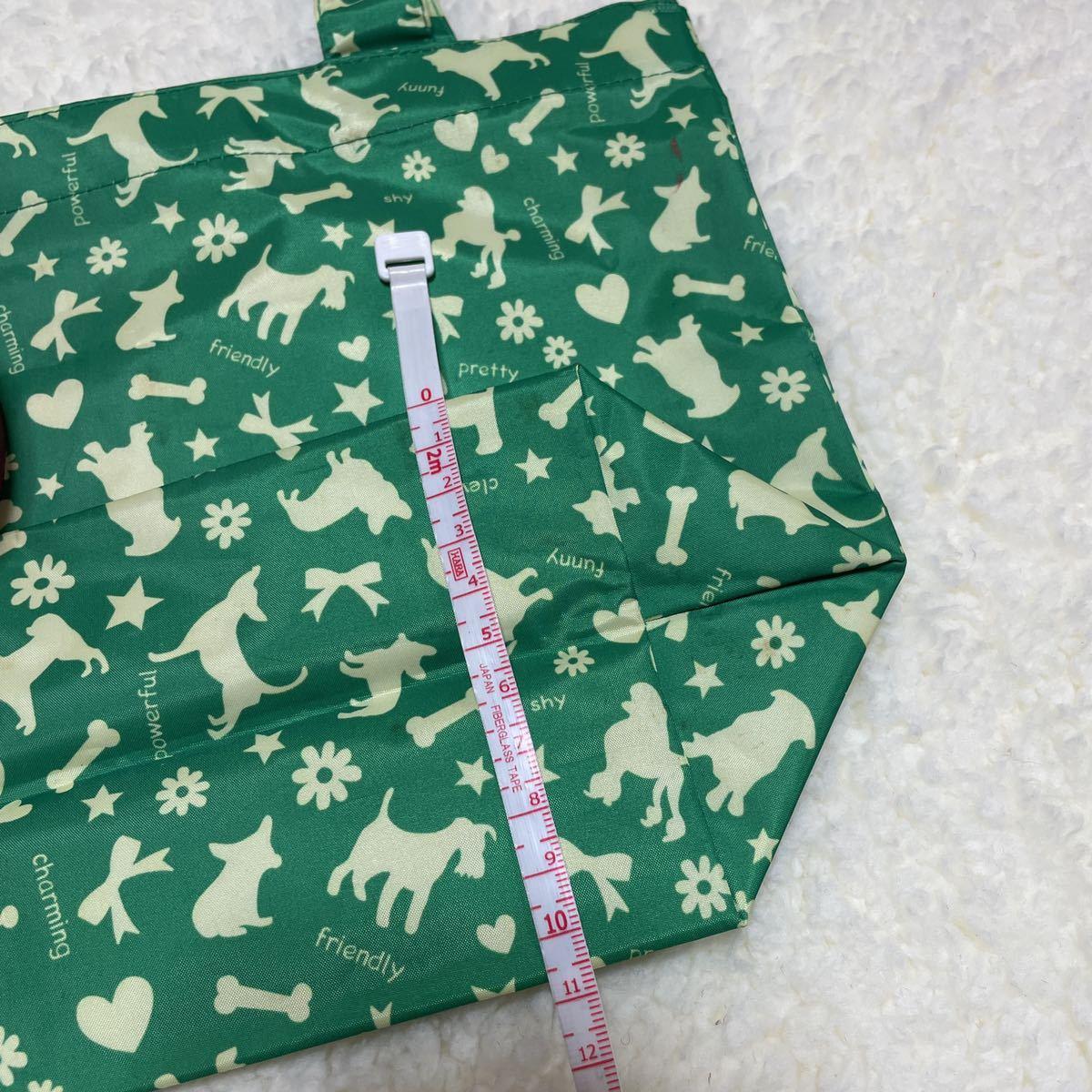 犬柄 トートバッグ 緑 汚れあり