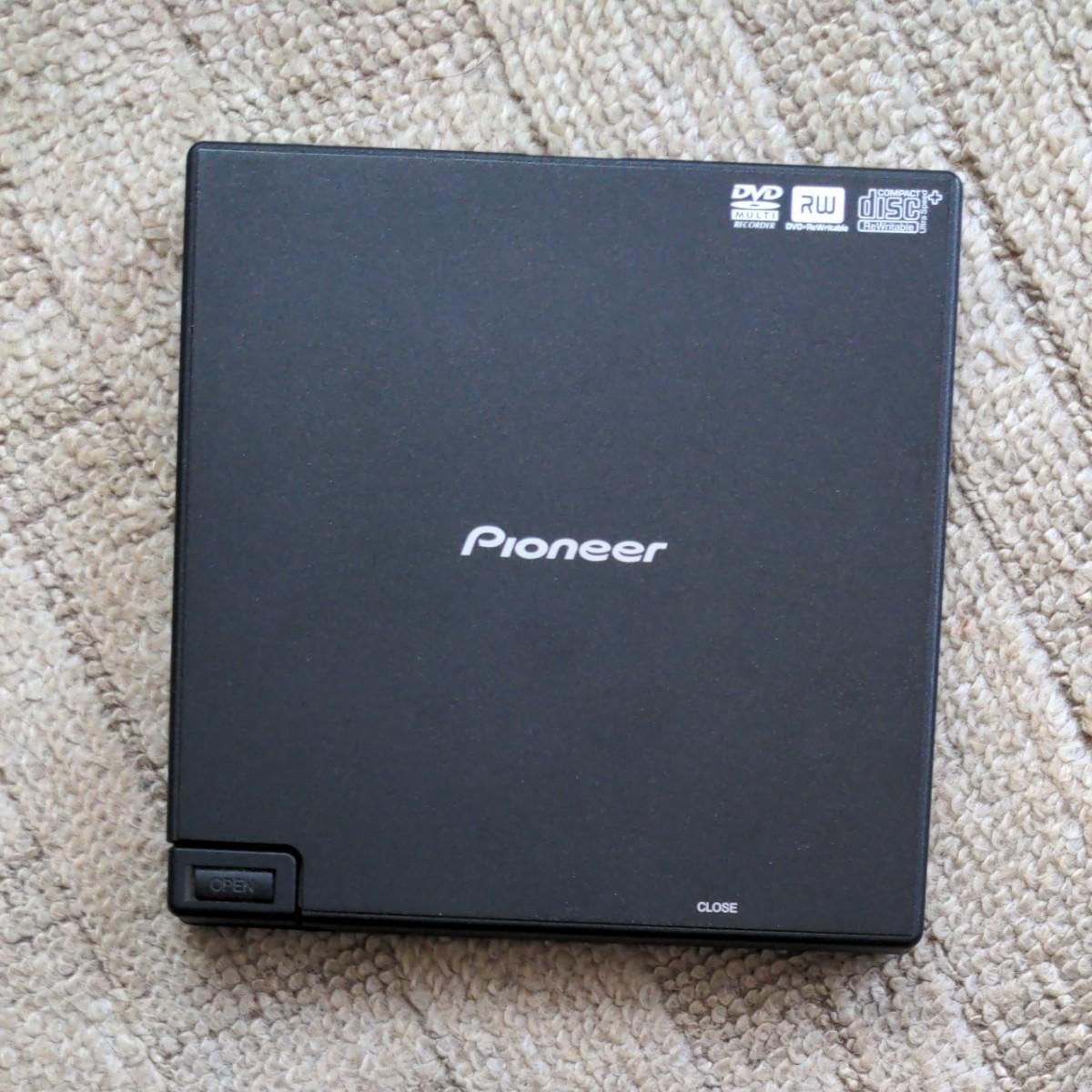Pioneer  ポータブルDVD-Rドライブ DVR-XD09