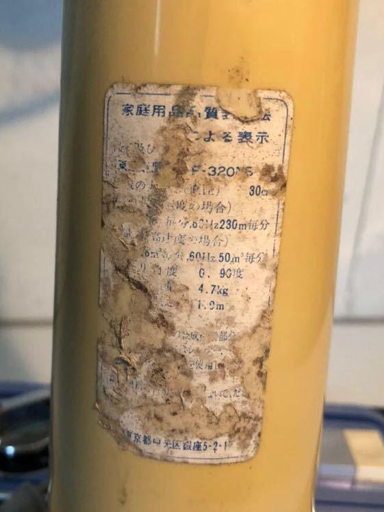 TOSHIBA 東芝 F-320N5 昭和レトロ レトロ扇風機 当時物 貴重 アンティーク 動作確認済み 現状販売 U-589_画像5
