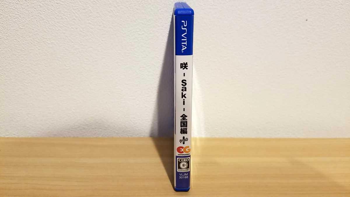 PS Vitaソフト 咲 -saki- 全国編Plus