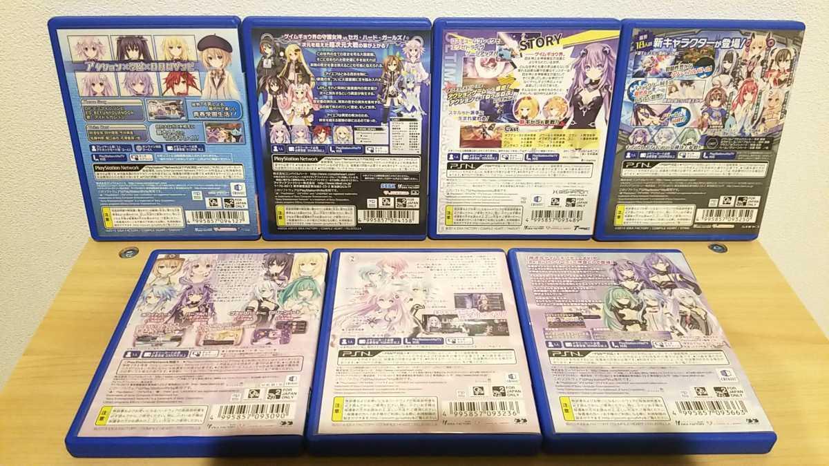 PS Vitaソフト ネプテューヌ シリーズ7本セット