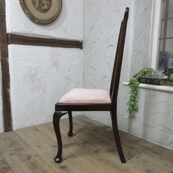 イギリス アンティーク 家具 クイーンアンチェア ダイニングチェア 猫脚 椅子 イス 木製 マホガニー 英国 QUEENANNCHAIR 4067d_画像7