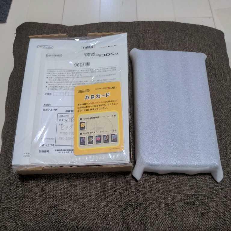 【超美品】Newニンテンドー3DS LL メタリックブルー ACアダプタセット