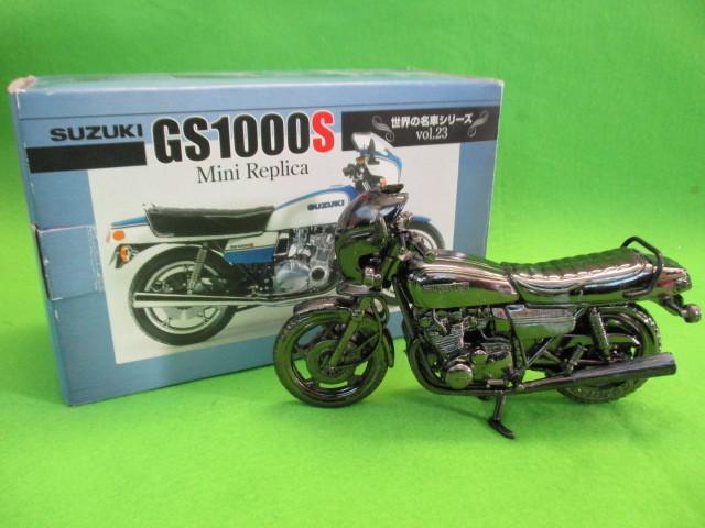 レッドバロン RED BARON スズキ SUZUKI GS 1000S 世界の名車シリーズ ミニカー バイク 未使用_画像1
