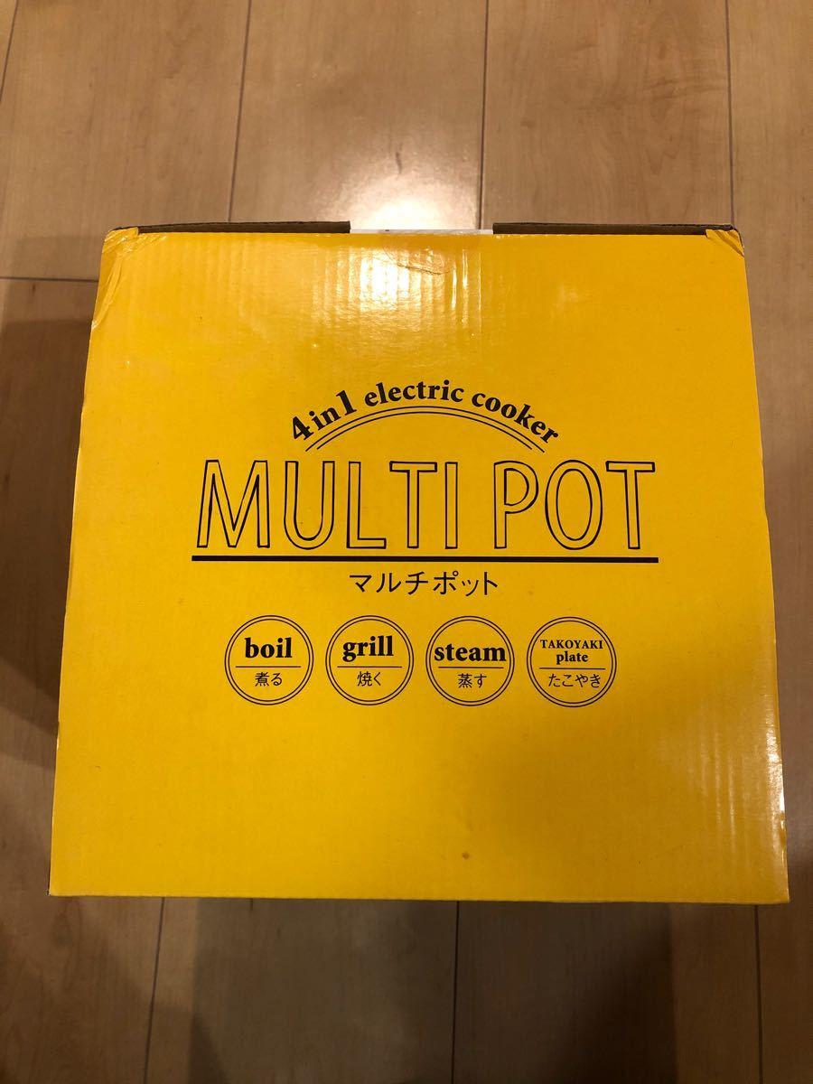 1人用電気鍋(1台4役) マルチポット レッド