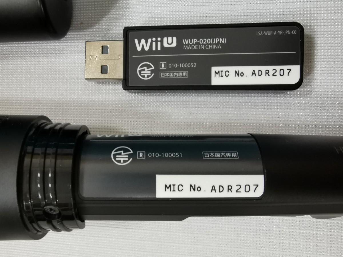 Nintendo Switch で使える ニンテンドー純正 WiiU ワイヤレスマイク WUP-019