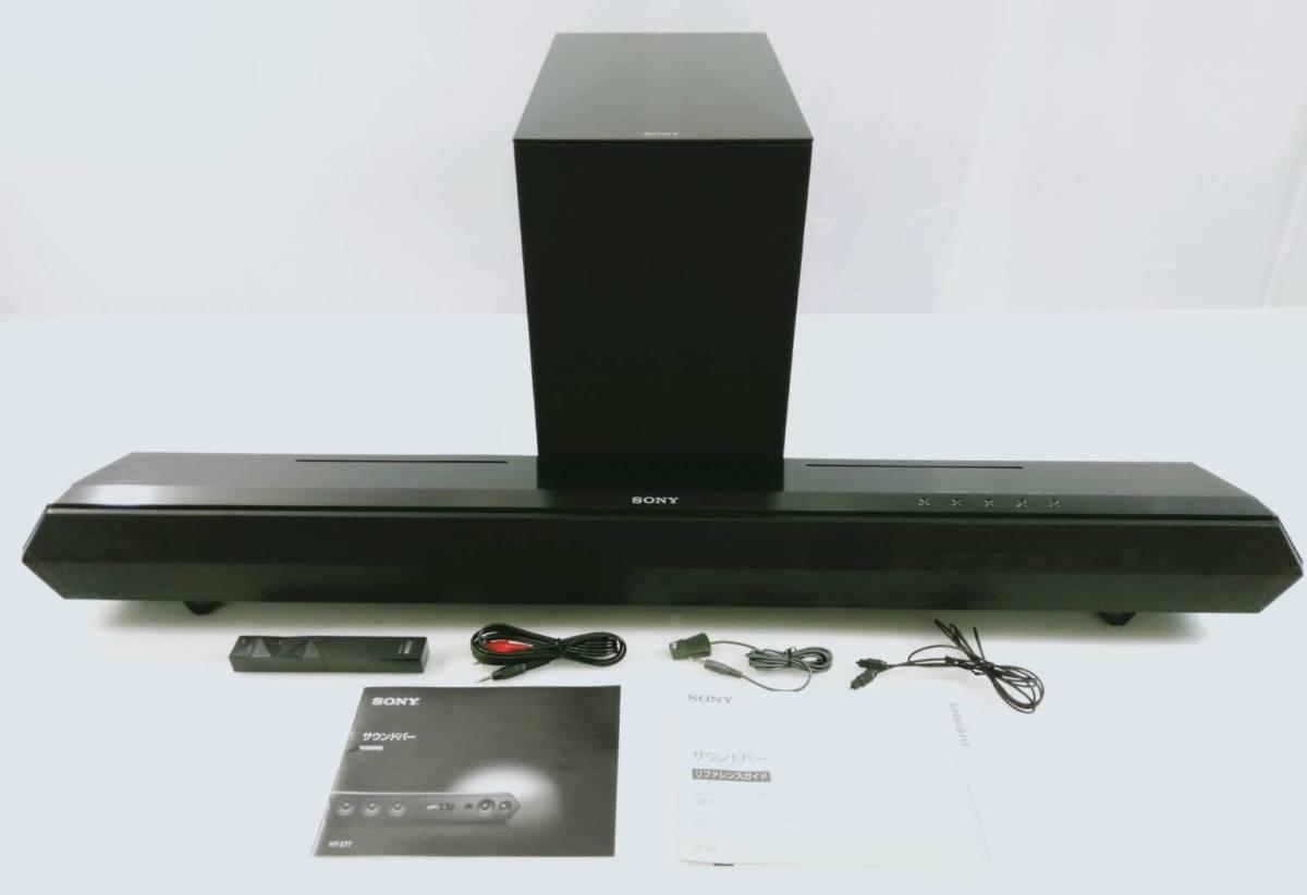 【美品】SONY 7.1ch ホームシアターシステム HT-ST7_画像3