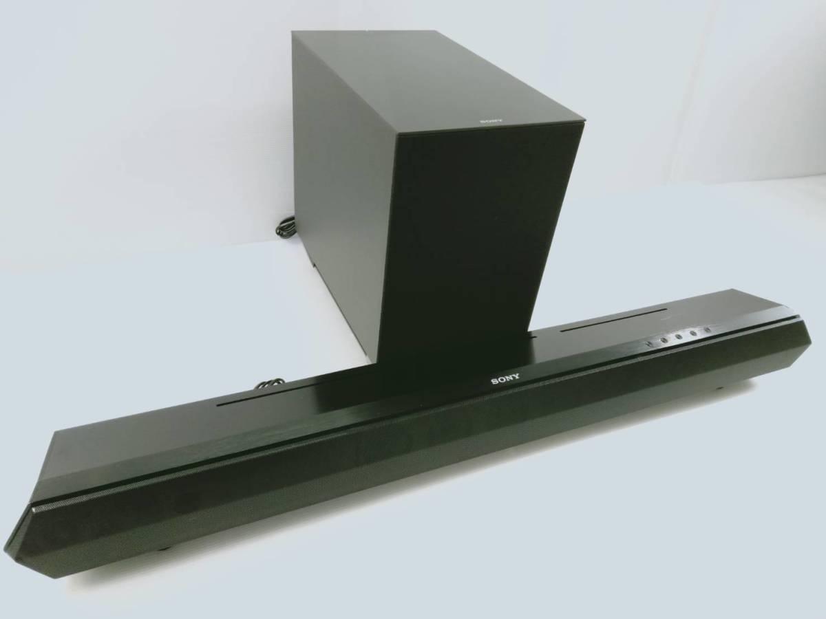 【美品】SONY 7.1ch ホームシアターシステム HT-ST7_画像1