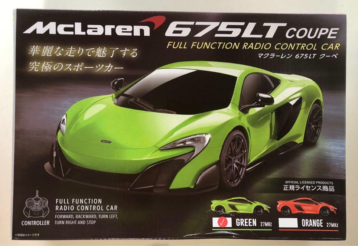 【新品 グリーン】マクラーレン ラジコンカー