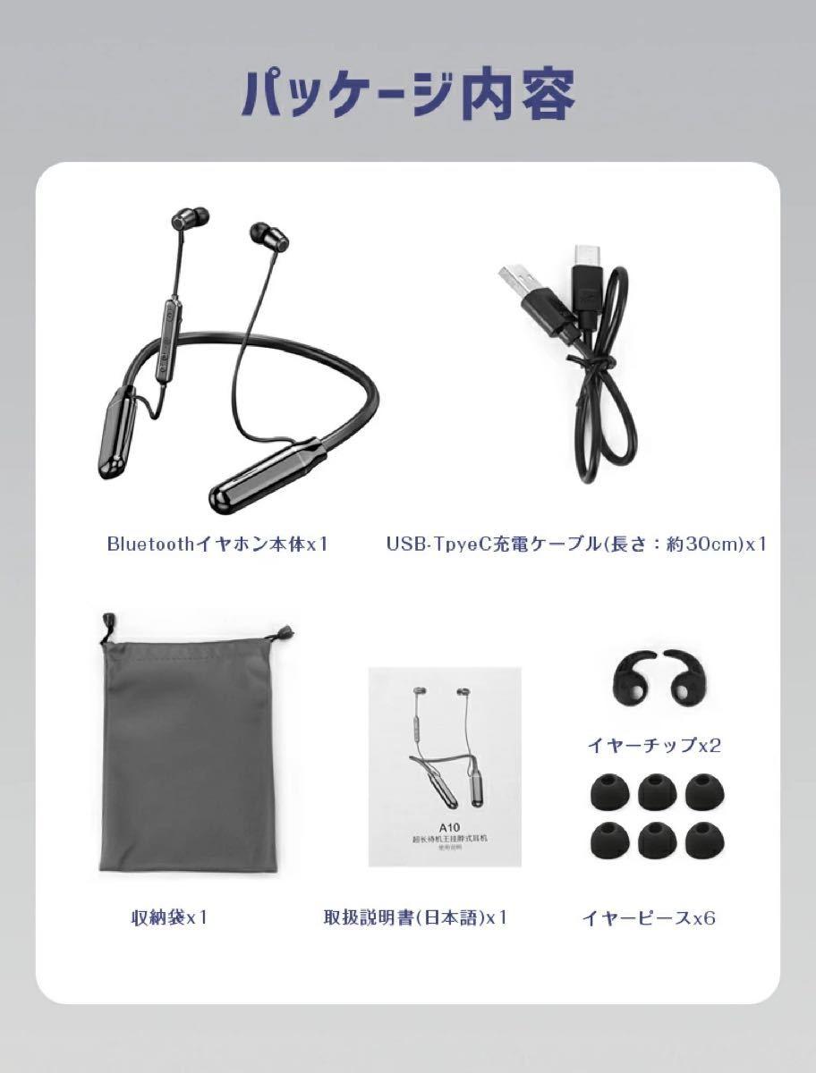 ワイヤレスイヤホン Bluetooth5.0 ネックバンド型