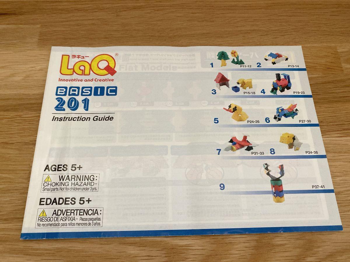 中古◇BASIC 201 ベーシック 設計図 ラキュー ヨシリツ LaQ 本 ガイドブック 作り方の本説明書 instruation Guide NO.4_画像1
