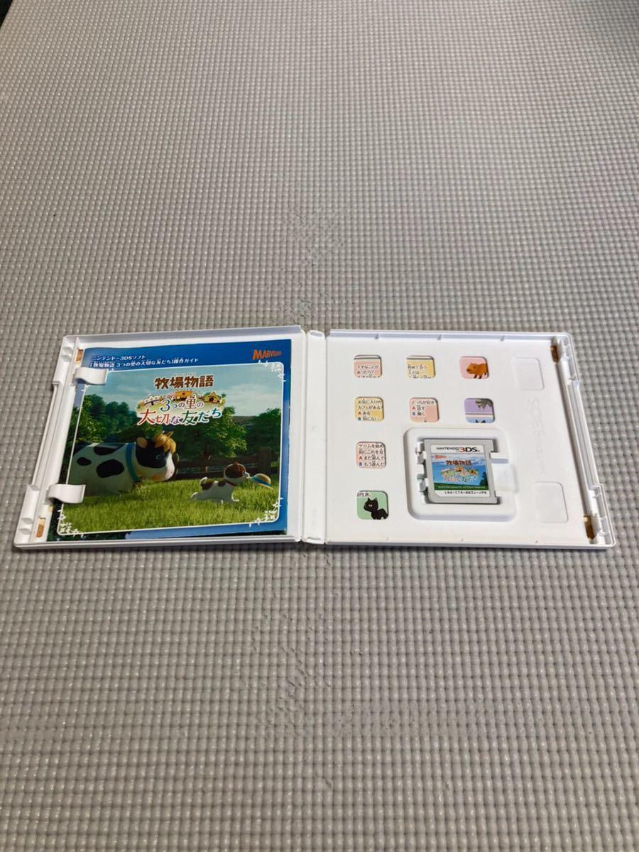 中古 3DS 牧場物語 3つの里の大切な友だち _画像2