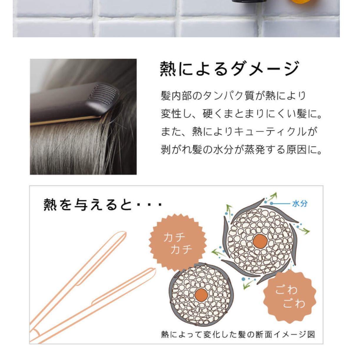 ボタニスト シャンプー/トリートメント/ヘアパック  モイスト(しっとり)