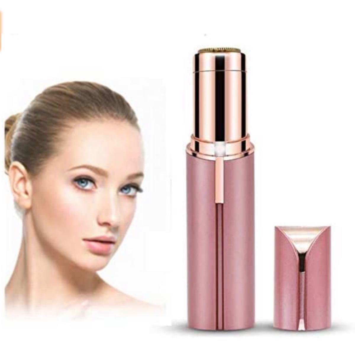 新品レディースシェーバー 女性用シェーバー USB充電式 脱毛器 女性 顔剃り 回転式 全身用 LEDライト付き 携帯便利 多機能