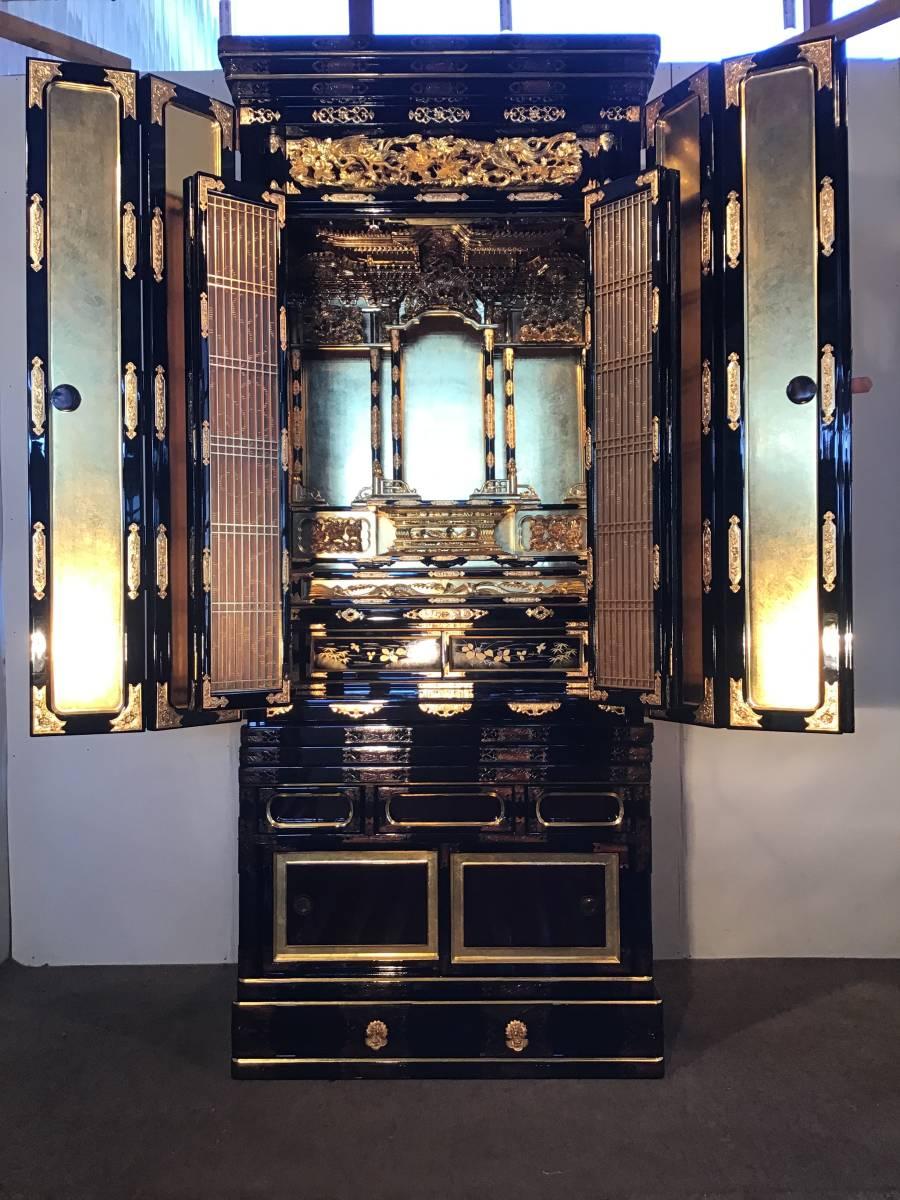 A-35 今月の目玉未使用展示品 店売り¥108万の品  高さ1m62.5cm