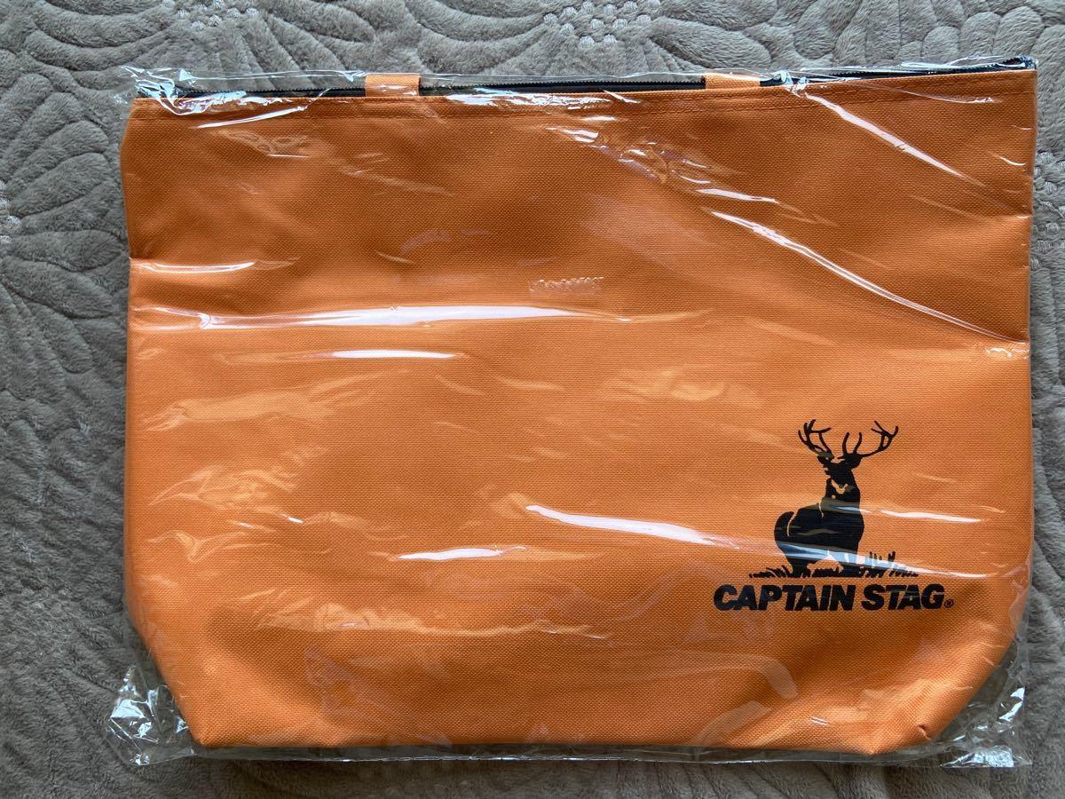 キャプテンスタッグ 保冷バッグ