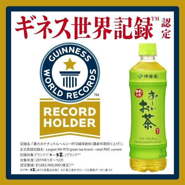 送料無料【即日発送】伊藤園 RROボックス おーいお茶 緑茶 2L×9本 ♪_画像3