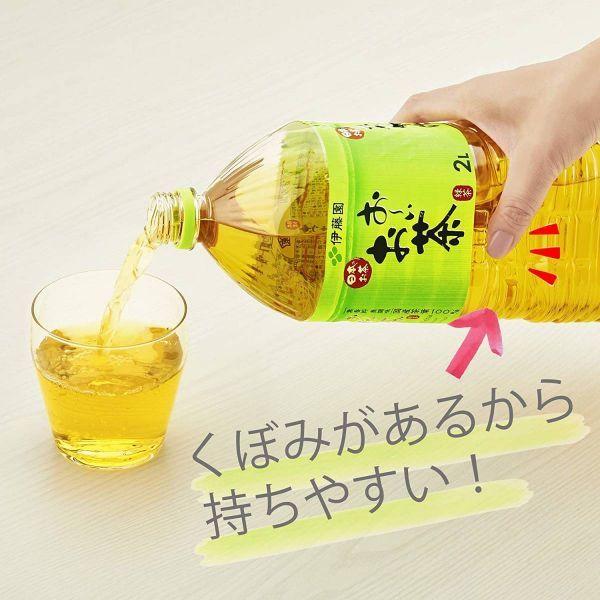 送料無料【即日発送】伊藤園 RROボックス おーいお茶 緑茶 2L×9本 ♪_画像2