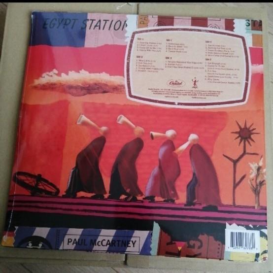 Paul McCartney ポール・マッカートニー エジプトステーション エクスプローラー エディション