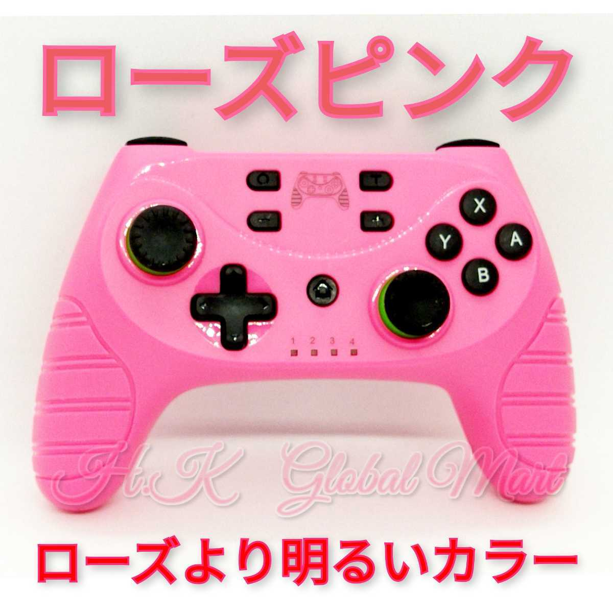 Switchコントローラー Bluetooth Nintendo Switch Proコントローラー ピンク系 大人気モデル