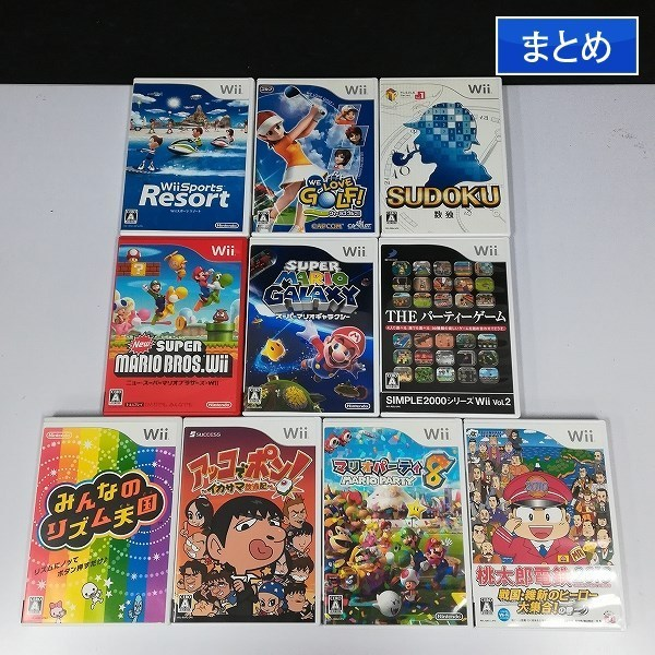 gY303a [箱説有] Wii ソフト 桃太郎電鉄2010 マリオパーティ8 他 計10点   ゲーム X