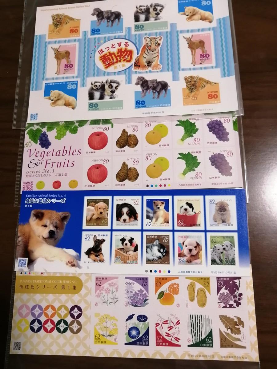 ☆切手シート シール切手色々