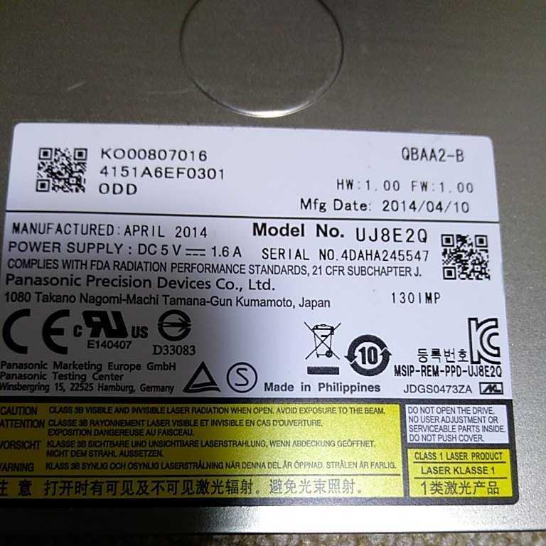 DVDスーパーマルチドライブ UJ8E2Q Gateway NE572 等 P62