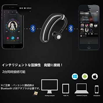 ☆限定1個!ブラックシルバー 【2020最新進化版】Bluetoothワイヤレス イヤホン 日本語音声ヘッドセットV4.1片耳 _画像7