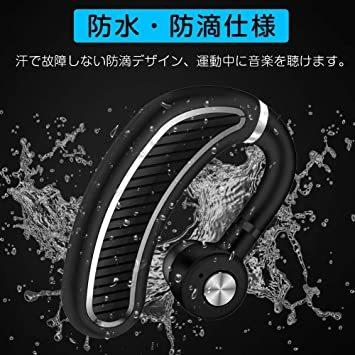 ☆限定1個!ブラックシルバー 【2020最新進化版】Bluetoothワイヤレス イヤホン 日本語音声ヘッドセットV4.1片耳 _画像5