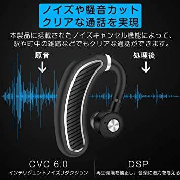 ☆限定1個!ブラックシルバー 【2020最新進化版】Bluetoothワイヤレス イヤホン 日本語音声ヘッドセットV4.1片耳 _画像2