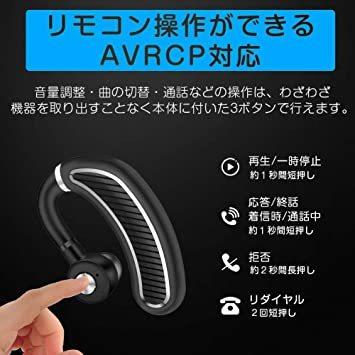 ☆限定1個!ブラックシルバー 【2020最新進化版】Bluetoothワイヤレス イヤホン 日本語音声ヘッドセットV4.1片耳 _画像3