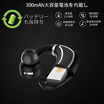 ☆限定1個!ブラックシルバー 【2020最新進化版】Bluetoothワイヤレス イヤホン 日本語音声ヘッドセットV4.1片耳 _画像4